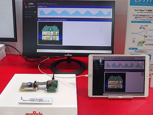「Type1 HD Mbed」と照度センサーを用いた「NAONA」のデモ