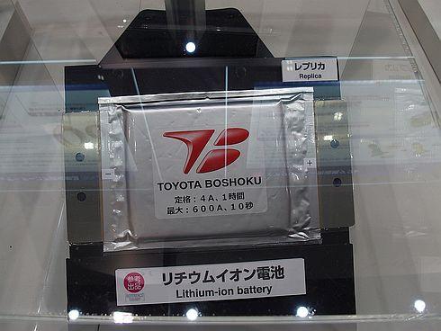 トヨタ紡織が開発したラミネート型リチウムイオン電池