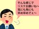 中国人通訳に通じない「しょっちゅう」「ハードルが高い」「反り」