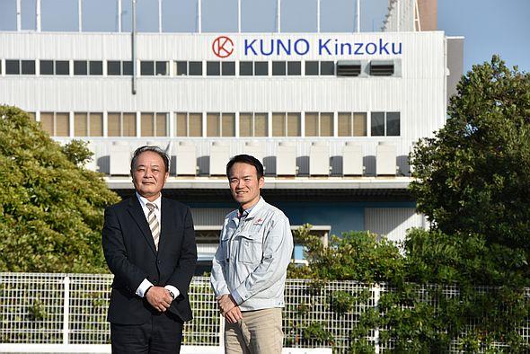 「IoT GO」の拡販に意気込む、マイクロリンクの久野尚博氏(左)と久野金属工業の久野功雄氏(右)