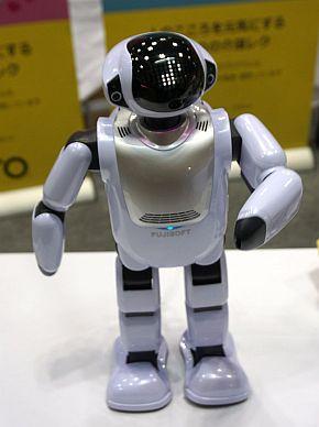コミュニケーションロボット「PALRO」