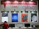 「月5万円の工場IoT」を訴えるコアコンセプト・テクノロジー