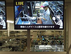 「Live Vision」