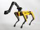建設現場における四足歩行型ロボット活用に向け、実証実験を実施