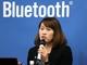 産業用IoT通信で飛躍を狙うBluetooth、突破口はスマホインフラ