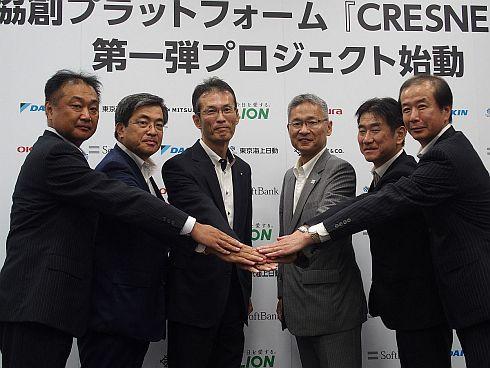 「CRESNECT」第1弾プロジェクトに参画する6社の代表