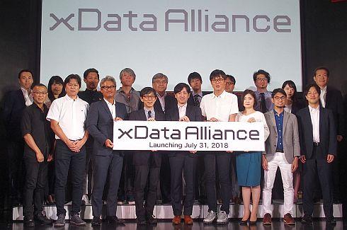 「xData Alliance」発足会見の様子