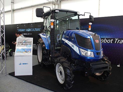 井関農機が展示した自動運転トラクター