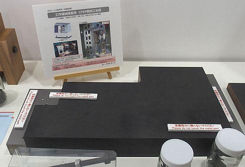「KBチップ」をプレス成型した「KBプレート」を用いた工作機械用加工冶具