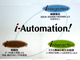 「生産革新のノウハウ」を販売へ、オムロンが2020年度に500億円目指す