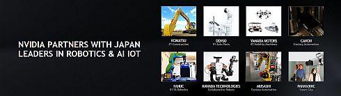 ロボティクスやスマートファクトリー、スマートシティーなどでNVIDIAのプラットフォームを採用する企業
