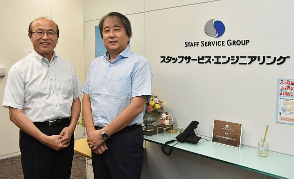 派遣エンジニアにとって重要なのは「ヒューマンスキル」と語る内藤氏(左)と守氏(右)
