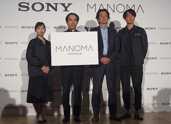 ソニーネットワークの渡辺潤氏(左から2番目)とソニー不動産の西山和良氏(右から2番目)