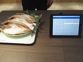 飲食店で扱う魚の残数管理