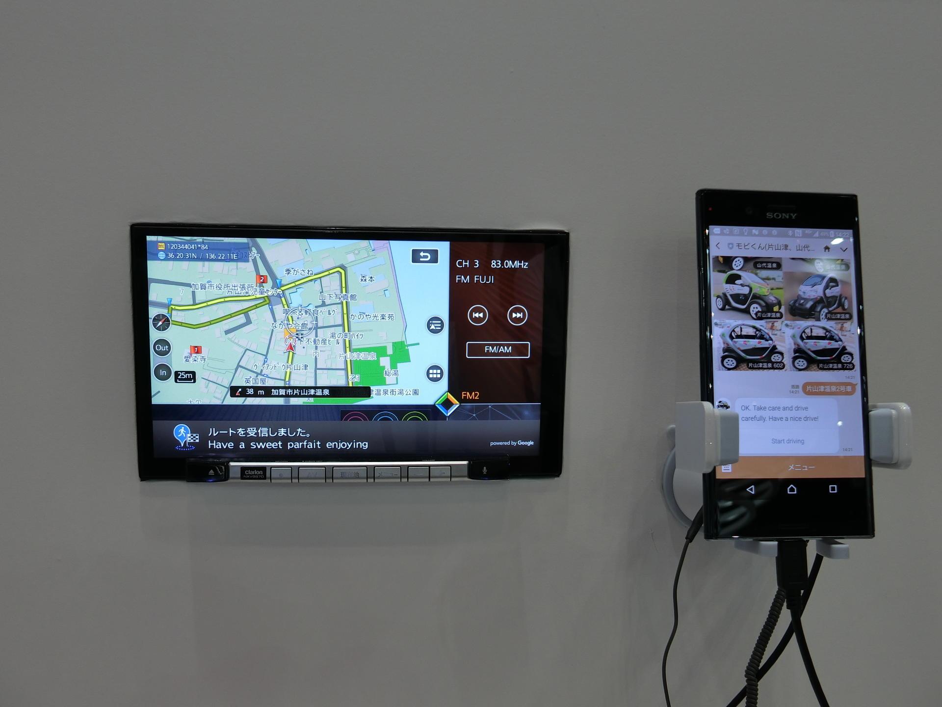 チャットbotがクルマとスマホをつなぐ、観光客のルート選択やナビ設定を簡単に