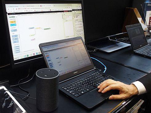 「Amazon Echo」と連携するアプリケーションをノンプログラミング開発環境で作成する様子