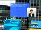 複合現実空間でAIと対話しながら作業できるMRソリューション
