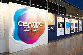 「CEATEC JAPAN 2018」のエントランス