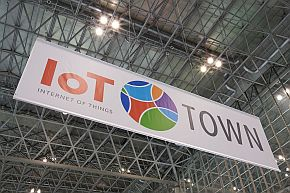 展示スペースの上に掲げられた「IoTタウン」のロゴ