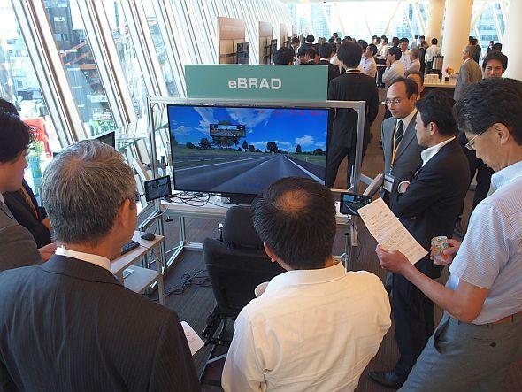 「eSOL Technology Forum 2018」の展示会場では「eBRAD」のデモも披露された