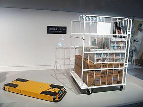 「自動搬送システム」のAGV