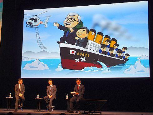 樋口氏が挙げた日本企業が抱える課題を示すイラスト
