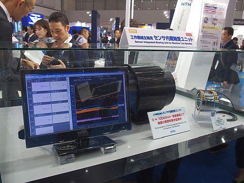 NTNが参考出品した工作機械主軸用のセンサー内蔵軸受ユニットのデモ