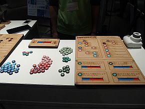 展示に使ったアナログのボードゲーム