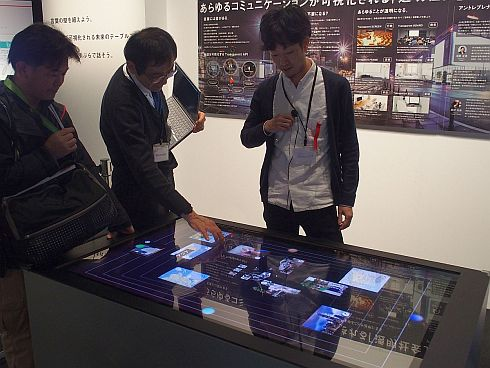 Wonder LAB Osakaの「Transparent Table」