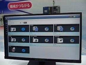 エンシュウの工作機械の通信データをつなげている様子