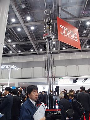 長さ7mの長尺でLMガイドを駆動するデモ
