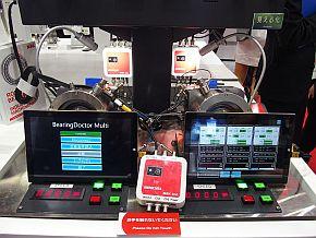3チャネル仕様のワイヤレス式振動診断装置のデモ