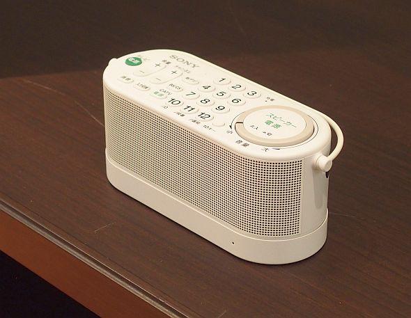 お手元テレビスピーカー「SRS-LSR100」