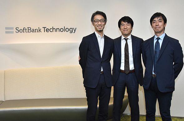 ソフトバンク・テクノロジーの中平氏(左)、水田氏(中央)、小菅氏(右)