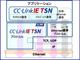 """FAとITを""""真の融合""""へ、異種プロトコルも通すCC-Link IE TSNの真価"""