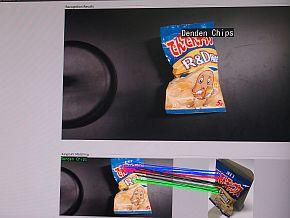 変形したポテトチップスの袋を画像認識