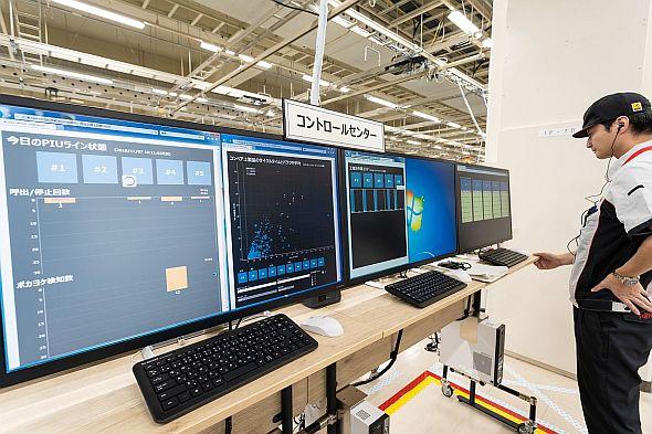 スマートものづくり実践ラインに設けられたコントロールセンター