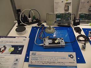 STマイクロの「STM32L552」