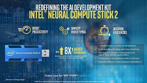 「Myriad X」を搭載する「NCS 2」の性能は従来品の8倍以上