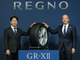 摩耗しても静かなトレッドを初採用、ブリヂストンの新型「REGNO」