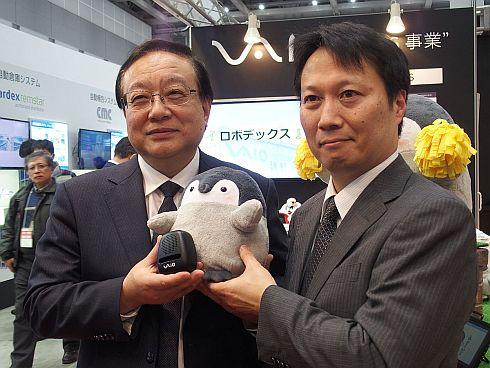 VAIOの吉田秀俊氏(左)とHOYA SPEECH SBU長 木村聡仁氏(右)
