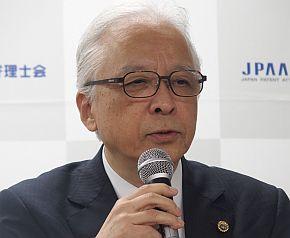 日本弁理士会 会長の渡邉敬介氏
