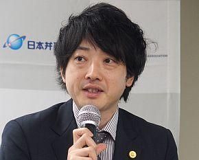 三浦法律事務所の松田誠司氏