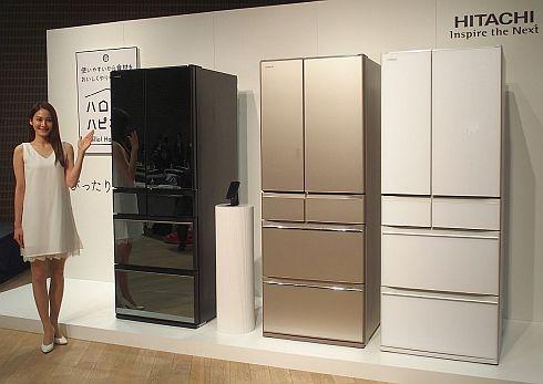 日立アプライアンスの冷蔵庫の新製品「R-KX57K/R-KW57K」