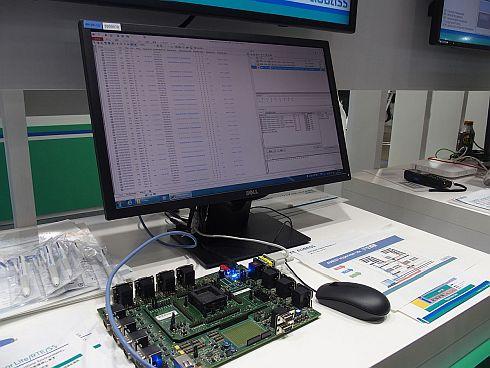 「AUBIST Hypervisor Lite」の展示デモ