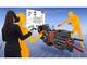 VR設計レビュー支援システムの新バージョンを発売、自社の工具もVR空間で
