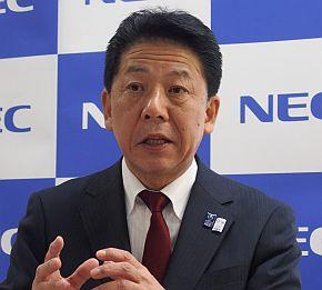 NECの松下裕氏