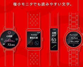 極小画面デバイス向けフォント「Type-D UD角ゴ_スモール-M」