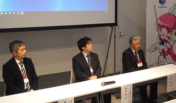 ETロボコン開催発表会に登壇した3社の担当者