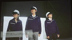 「HoloLens」の利用イメージ